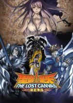 Saint Seiya: The Lost Canvas - Hades Mythology (TV Series)