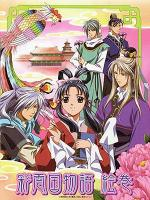 The Story of Saiunkoku (Serie de TV)