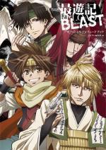 Saiyuki Reload Blast (Serie de TV)