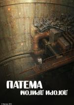 Patema Inverted: Beginning of the Day (Miniserie de TV)