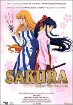 Sakura Wars: La película