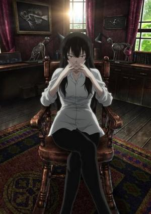 Beautiful Bones: Sakurako's Investigation (TV Series)