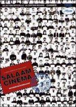 Salaam Cinema