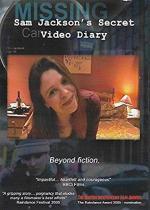 Sam Jackson's Secret Video Diary