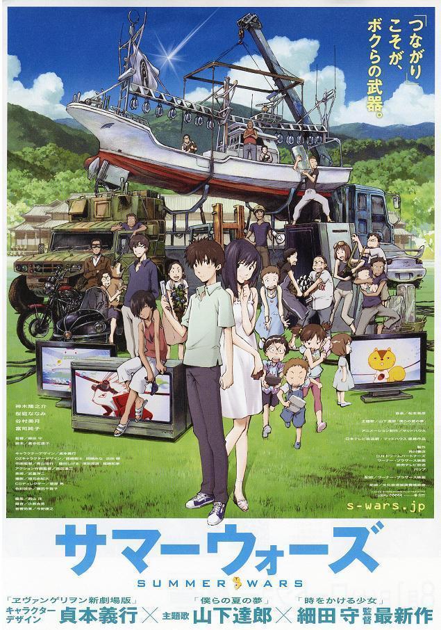 Cine y series de animacion - Página 11 Sama_wozu-732234442-large
