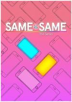 Same Same (Serie de TV)