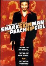 Samehada otoko to momojiri onna (Shark Skin Man and Peach Hip Girl)