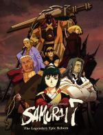 Samurai 7 (Serie de TV)