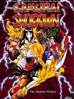 Samurai Shodown: La película