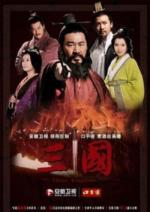 Three Kingdoms (Serie de TV)