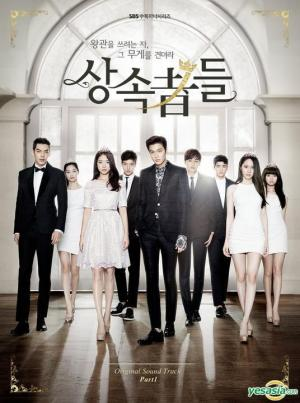 The Heirs (TV Series)