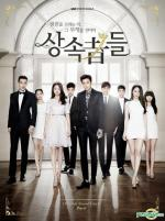 Sangsogjadeul (The Heirs) (Serie de TV)