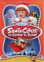 Santa Claus Is Comin' to Town (TV)