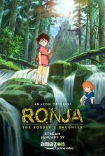 Ronja, la hija del bandolero (Serie de TV)