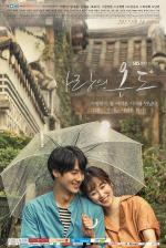 Temperature of Love (Serie de TV)