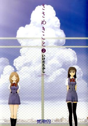 Sasameki Koto (TV Series)