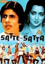 Satte Pe Satta (Seven Brothers for Seven Brides)