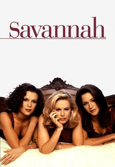 Savannah Serie