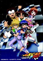Scan2Go (TV Series)