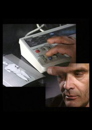 Interface (C)