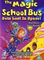 Aventuras sobre ruedas (El autobús mágico) (Serie de TV)