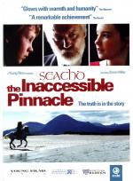 Seachd: The Inaccessible Pinnacle