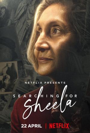 En busca de Sheela