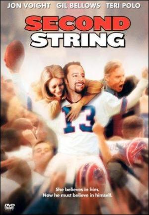 Second String (TV)