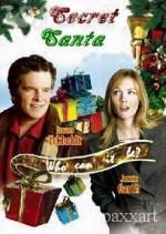 El secreto de los Hamden (El secreto de Santa Claus) (TV)