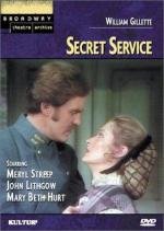 Servicio secreto (Great Performances) (TV)