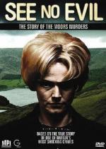 See No Evil: The Moors Murders (TV) (TV)