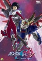 SEED DESTINY - Kidô Senshi Gandamu Shîdo Desutinî- SEED (Mobile Suit Gundam SEED Destiny) (Serie de TV)