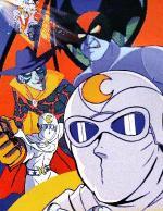 Capitán Centella (Gekko Kamen) (Serie de TV)