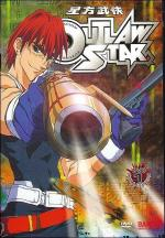 Outlaw Star (Serie de TV)