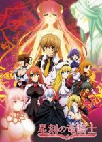 Dragonar Academy (TV Series)