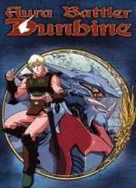 Aura Battler Dunbine (TV Series)