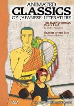 Animated Classics of Japanese Literature (TV Series)
