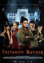 El guerrero de Sheitan (Sejtanov ratnik)