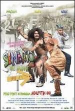 Senario the Movie