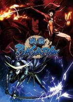 Sengoku Basara (Devil Kings) (Serie de TV)