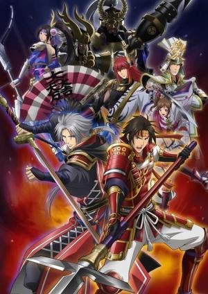 Sengoku Musou SP: Sanada no Shou (AKA Samurai Warriors SP)