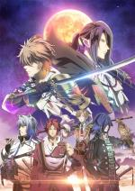 Sengoku Night Blood (Serie de TV)