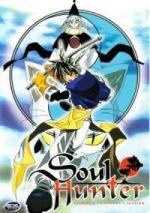 Soul Hunter (Serie de TV)