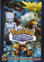Pokémon - Mente Maestra (TV)