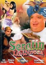 Serafín y la lámpara libidinosa