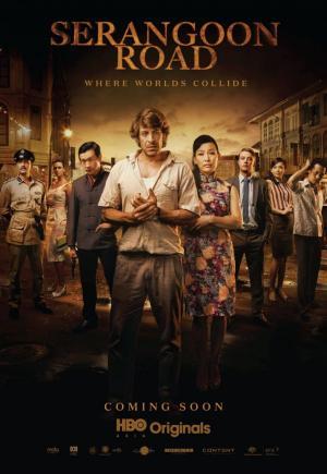 Serangoon Road (Serie de TV)