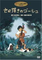 Goshu, el violoncelista