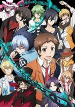 Servamp (TV Series)