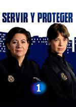 Servir y proteger (TV Series)