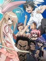 Seto no Hanayome (Serie de TV)
